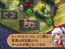 Final Fantasy Tactics A2: The Sealed Grimoire